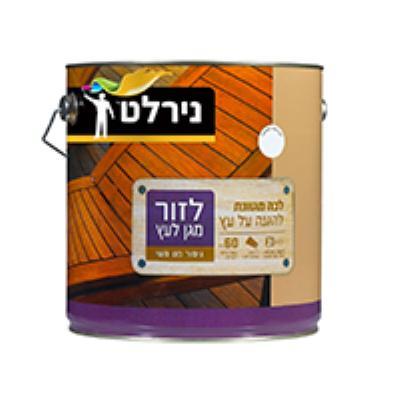 לזור אגוז 3/4 ליטר נירלט