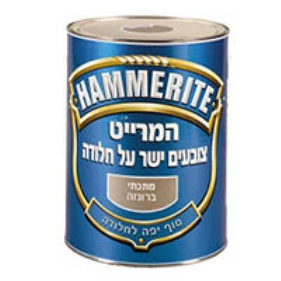 המרייט חלק 2.5 ליטר שחור יעקבי