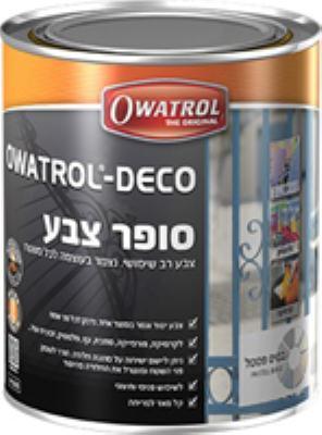 סופר צבע למתכת חלודה ולכל משטח 2.5 ליטר בסיס פסטל Owatrol סאן דק