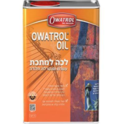 לכה למתכת מנטרלת חלודה 0.5 ליטר OWATROL OIL סאן דק
