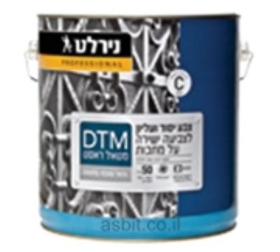צבע DTM מטאל רסט 4.5 ליטר בסיס C  נירלט
