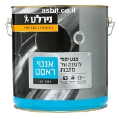 אנטי ראסט אפור 4.5 ליטר יסוד ברזל נירלט