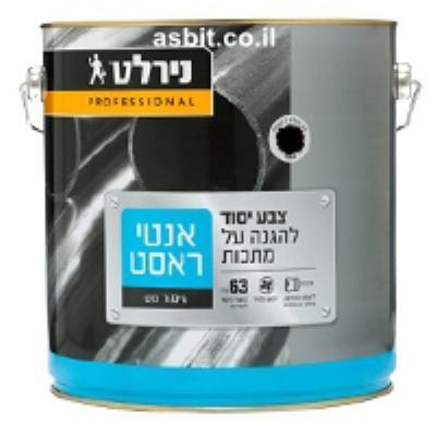 אנטי ראסט שחור 4.5 ליטר יסוד לברזל נירלט