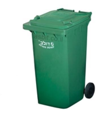 עגלת אשפה ירוקה 240 ליטר דולב