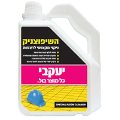 שיפוצניק 2.9 ליטר יעקבי