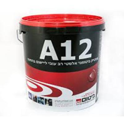 """מסטיק ביטומני A12 רב עובי 18 ק""""ג  ביטום"""