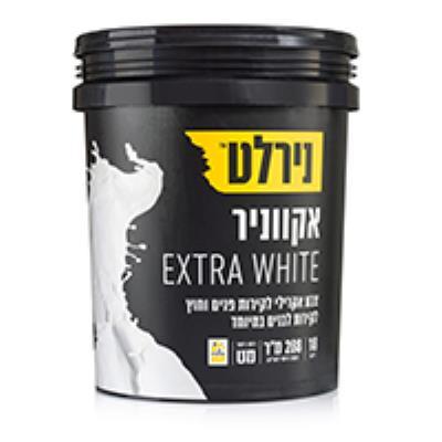 אקווניר 18 ליטר EXTRA WHITE לבן נירלט