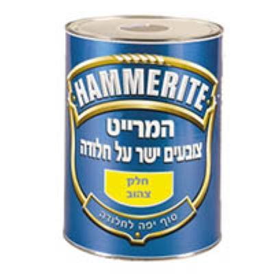 המרייט חלק 3/4 ליטר קרם יעקבי