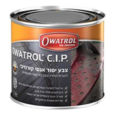צבע יסוד אנטי קורוזיבי 0.5 ליטר OWATROL C.I.P סאן דק