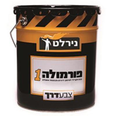 צבע סימון דרכים 18 ליטר צהוב נירלט
