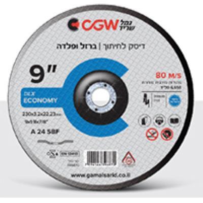 """דיסק DLX לברזל """"9 * """"1/8  גמל חב"""