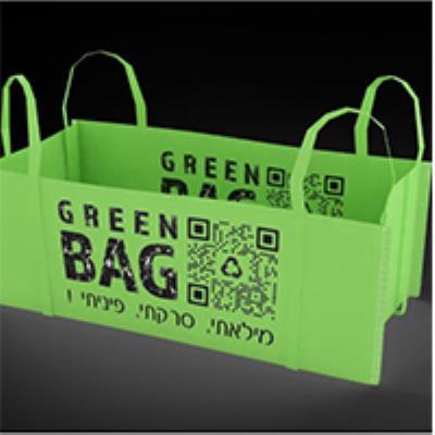 פינוי פסולת בנין GREEN BAG בנפח 2.7 קוב